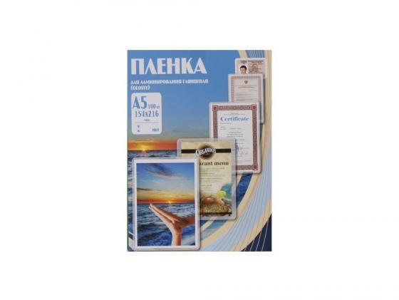 Пленка для ламинирования Office Kit А5 80мик 100шт 154х216 глянцевая PLP10320 пленка