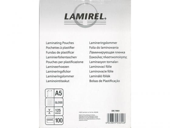 Пленка для ламинирования Fellowes Lamirel LA-7866101 А5 125мкм 100шт цена и фото