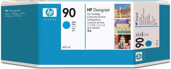 цена на Картридж HP C5061A №90 для HP DesignJet 4000 4500 голубой