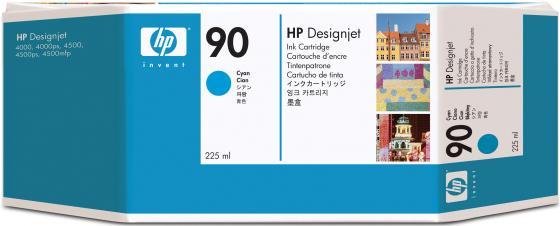 Картридж HP C5060A №90 для HP Designjet 4000 4000ps 4500 4500p голубой hp c5060a cyan