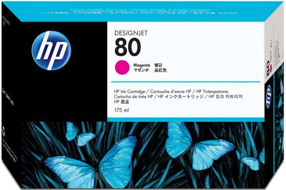 Картридж HP C4874A для HP DJ 1050C пурпурный картридж hp pigment ink cartridge 70 black z2100 3100 3200 c9449a