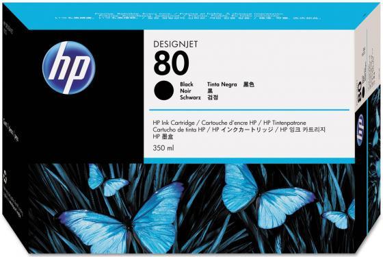 Картридж HP C4871A черный для DesignJet 1050c 1055cm картридж hp 932xl cn053ae черный cn053ae