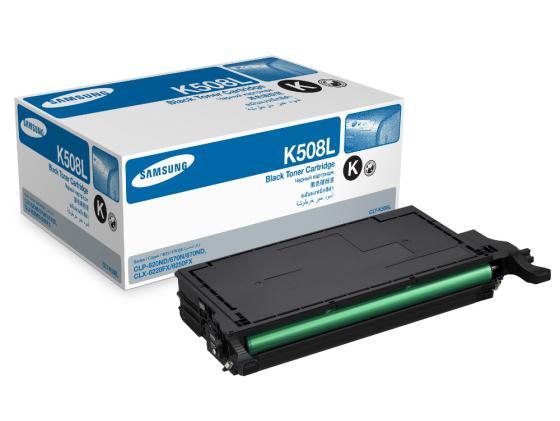 Тонер-Картридж Samsung CLT-K508L для CLP-670ND черный 4000стр картридж samsung млт d1013 ы см для samsung дорогой 101 см картриджа ксерокса картридж тонер картридж