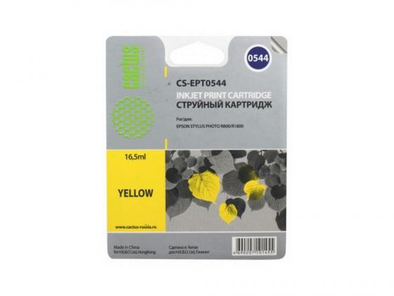 Картридж CACTUS CS-EPT0544 для Epson Stylus Photo R800 R1800 желтый 450стр картридж epson t009402 для epson st photo 900 1270 1290 color 2 pack