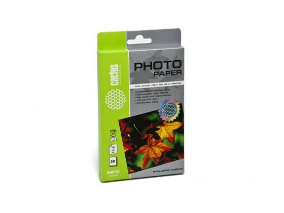 цены Бумага Cactus CS-MA617050 10x15см 170г/кв.м матовая 50л