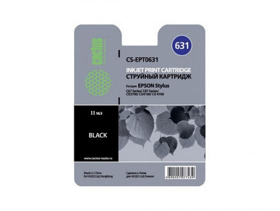 Картридж Cactus CS-EPT0631 для Epson Stylus C67 C87 CX37000 черный 250стр cactus cs ept0631 black струйный картридж для epson stylus c67 series c87 series cx3700
