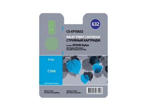 Картридж Cactus CS-EPT0632 для Epson Stylus C67 C87 CX37000 голубой cactus cs ept0631 black струйный картридж для epson stylus c67 series c87 series cx3700