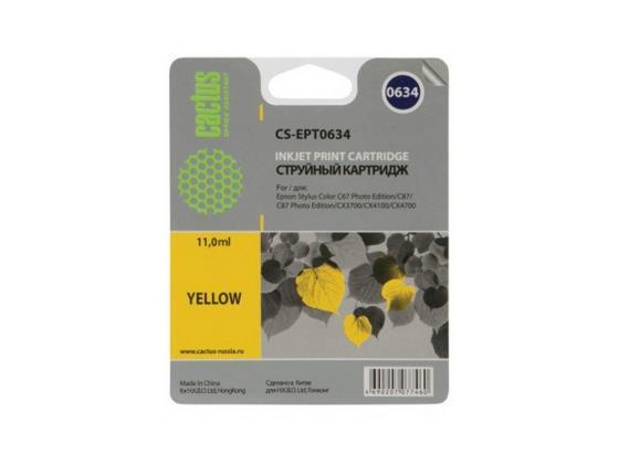 Картридж Cactus CS-EPT0634 для Epson Stylus C67 C87 CX37000 желтый cactus cs ept0634 yellow струйный картридж для epson stylus c67 series c87 series cx3700 cx4100