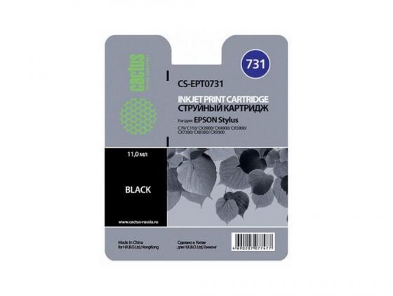 Картридж Cactus CS-EPT0731 для Epson Stylus С79 C110 СХ3900 CX4900 CX5900 черный cactus cs ept0731 black