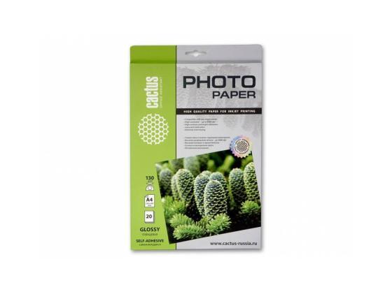 Бумага Cactus CS-GSA413020/CS-GA413020 А4 130г/кв.м глянцевая 20л бумага цв а4 20л 10цв хобби тайм 2 вида