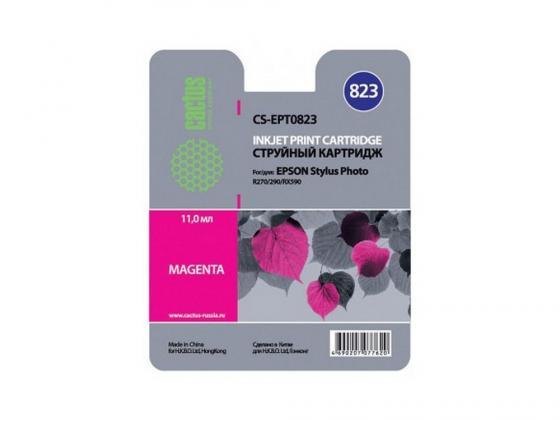 Картридж Cactus CS-EPT0823 для Epson Stylus Photo R270 290 RX590 пурпурный 460стр недорго, оригинальная цена