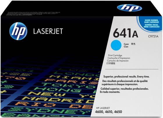 Картридж HP C9721A голубой для LJ 4600 картридж hp cz134a