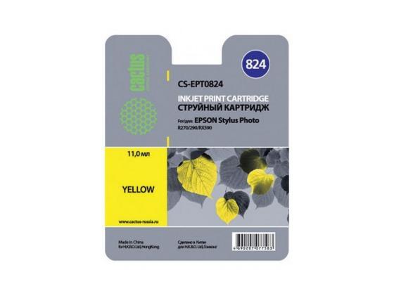 Картридж Cactus CS-EPT0824 для Epson Stylus Photo R270 290 RX590 желтый 460стр картридж epson t009402 для epson st photo 900 1270 1290 color 2 pack