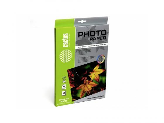 Фото - Бумага Cactus CS-MA422050DS А4 220г/кв.м матовая двусторонняя 50л бумага cactus cs ma422020ds а4 220г кв м матовая 20л