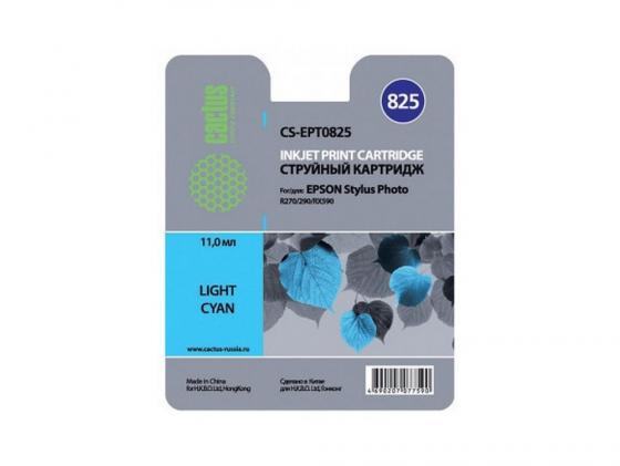 Картридж Cactus CS-EPT0825 для Epson Stylus Photo R270 290 RX590 светло-голубой 460стр недорго, оригинальная цена