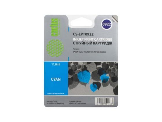 Картридж Cactus CS-EPT0922 для Epson Stylus C91 CX4300 T26 T27 TX106 голубой 500стр снпч epson stylus c91
