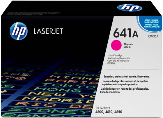 Картридж HP C9723A пурпурный для LJ 4600 картридж hp pigment ink cartridge 70 black z2100 3100 3200 c9449a