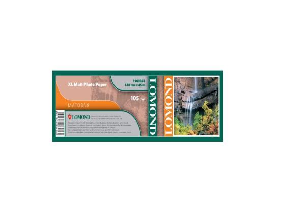 Бумага Lomond 105г/м2 мaтовая 1067x45x50.8мм 1202053 цена