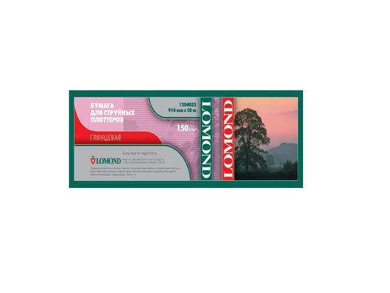 Фото - Бумага Lomond 150г/м2 глянцевая 914x30x50.8мм 1204032 картридж lomond l0202767