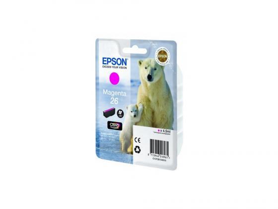 Картридж Epson C13T26134010 для Epson Expression Premium XP-70 пурпурный цены