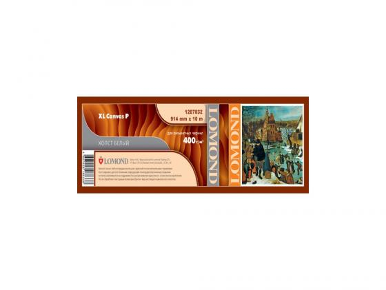 Холст Lomond 914x10x50.8 400мкм для пигментных чернил 1207032 наклейки lomond 2101013
