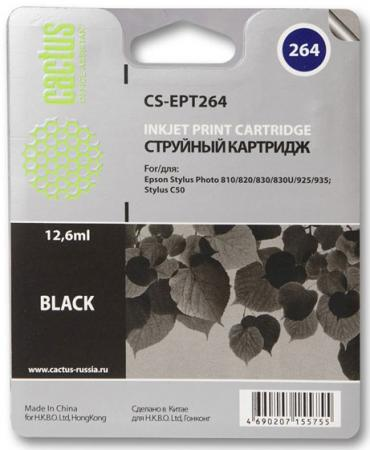 Картридж Cactus CS-EPT264 для Epson Stylus Photo 810 черный 550стр картридж cactus cs ept1634 для epson wf 2010 2510 2520 2530 2540 2630 2650 2660 желтый