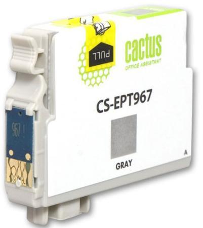 где купить Картридж Cactus CS-EPT967 для Epson Stylus Photo R2880 серый дешево