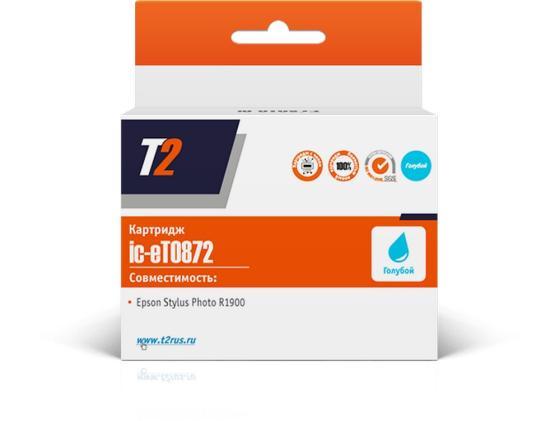Фото - Картридж T2 IC-ET0872 для Epson St Ph R1900 голубой картридж t2 ic et0482 для для epson st ph r200 r300 430стр голубой