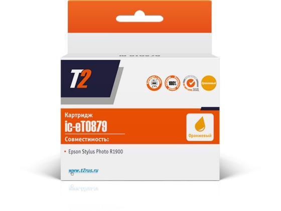 Фото - Картридж T2 IC-ET0879 для Epson St Ph R1900 оранжевый картридж t2 ic et0482 для для epson st ph r200 r300 430стр голубой