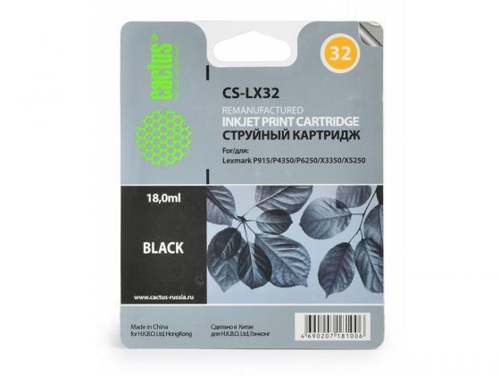 Картридж Cactus CS-LX32 для Lexmark Z815 X5250 черный cactus cs c8543x