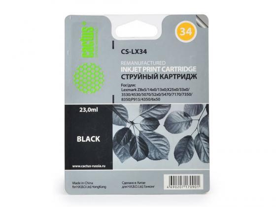 Картридж Cactus CS-LX34 №34 для Lexmark Z8x5 14x0 13x0 X25x0 33x0 3530 4530 черный