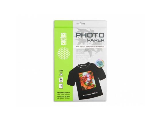 Фото - Термотрансфер Cactus CS-TD30010 A4 300г/кв.м для струйной печати на темных тканях 10л набор цветного картона fancy а4 10цв 10л 8цв зол и сереб