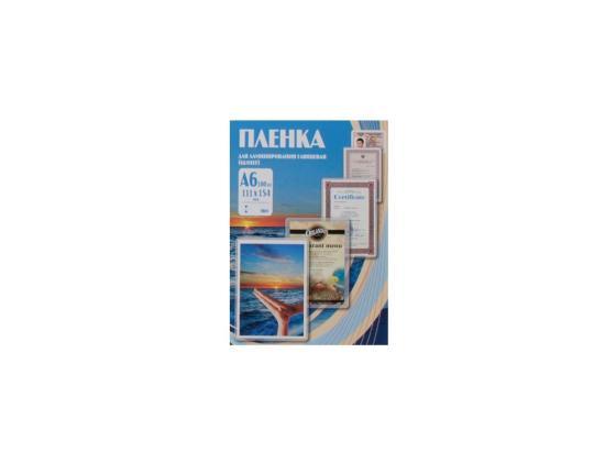 Пленка для ламинирования Office Kit А6 80мик 100шт 111х154 глянцевая PLP111*154/80 цена