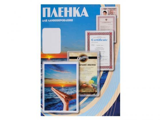 Пленка для ламинирования Office Kit 125мик 100шт 75х105 глянцевая PLP11609 цена