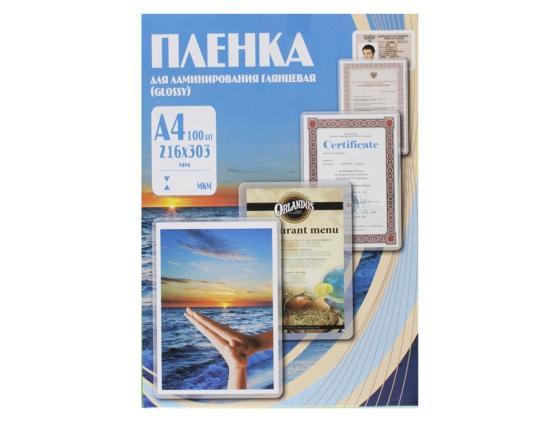 Пленка для ламинирования Office Kit А4 100мик 100шт 216х303 глянцевая PLP10623 banger kit