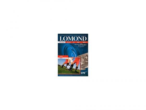 Фотобумага Lomond A4 270г/м2 20л сатин 1106200 бумага lomond a4 270г кв м super glossy [1106100] 20л