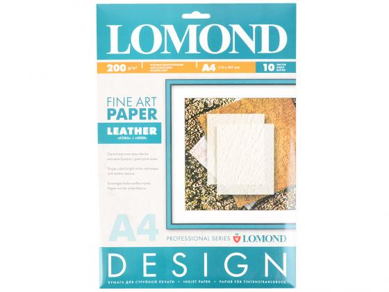 Фото - Фотобумага Lomond A4 200г/м2 глянцевая дизайнерская Кожа 10л 0918041 фотобумага lomond a4 170г кв м супер глянцевая 1101101 20л
