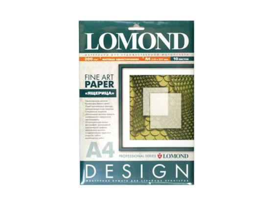 Фотобумага Lomond A4 200г/м2 матовая дизайнерская Ящерица 10л 0925041 фотобумага a4 lomond 1103301 260 г м2