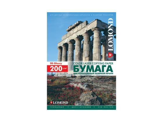Бумага Lomond A4 200г/м2 глянцевая двухсторонняя 250л 0310341 цена