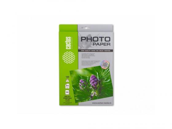 Пленка для цветных струйных принтеров Cactus А4 150мик 50шт 210х297 белый CS-FA415050 пленка