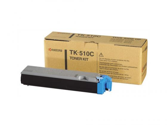 Картридж Kyocera TK-510C для FS C5020N 5025N 5030N голубой 8000стр тонер картридж kyocera mita tk 895c голубой