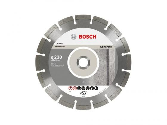 Алмазный диск Bosch Professional for Concrete 125х22.23мм по бетону диск алмазный bosch 180х22 2мм professional for concrete 2 608 602 199