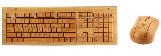 все цены на Комплект Konoos Bambook KBKM-01 бамбук USB онлайн
