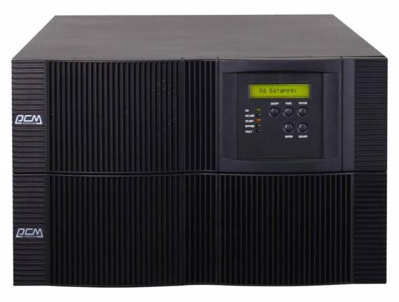 ИБП Powercom VRT-6000 5400W черный
