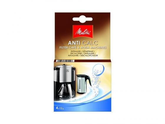 Очиститель от накипи Melitta для автоматических кофемашин 4х12 гр 1-5008-04 цена