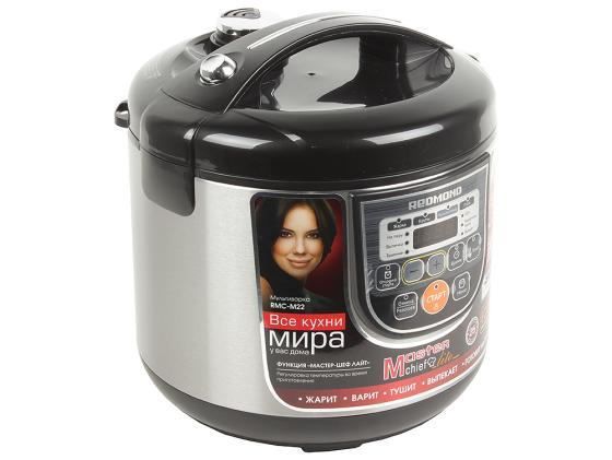 Мультиварка Redmond RMC-M22 860Вт 5л черный redmond ri s220