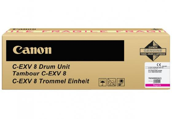 Фотобарабан Canon C-EXV8 7623A002AC для CLC2620/3200/3220/IRC2620/3200/3220 пурпурный color toner for canon irc 2620 3200 3220 printer laser for canon gpr 11 npg 22 toner cartridge for canon irc 3200 3220 cartridge