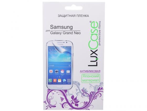 Пленка защитная антибликовая Lux Case для Samsung Galaxy Grand Neo защитная пленка liberty project защитная пленка lp для samsung c3510 матовая