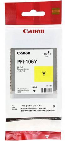 Фото - Картридж Canon PFI-106 Y для iPF6300S/6400/6450 желтый 6624B001 meike fc 100 for nikon canon fc 100 macro ring flash light nikon d7100 d7000 d5200 d5100 d5000 d3200 d310