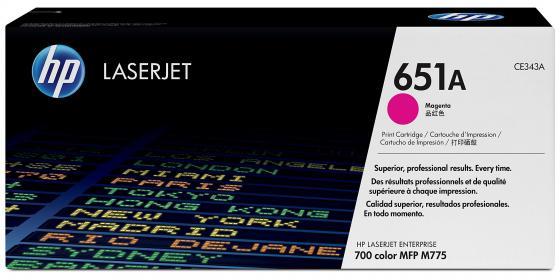 Картридж HP CE343A 651A для LJ 700 Color MFP 775 пурпурный 16000стр hp ce252a yellow для lj cp3525cm3530 7000стр